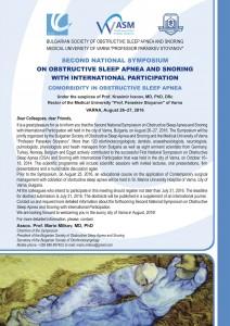 Programa-Symposium-2016